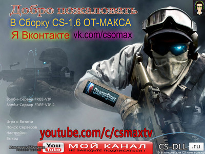 Counter-Strike 1.6 by CS-MAX TV
