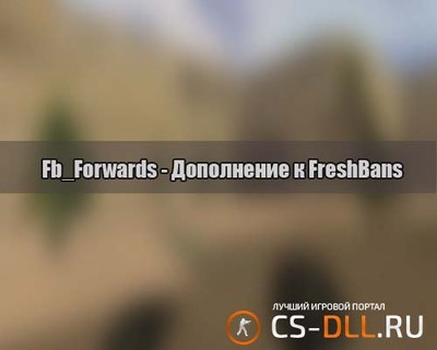 Плагин FreshBans Forwards для CS 1.6