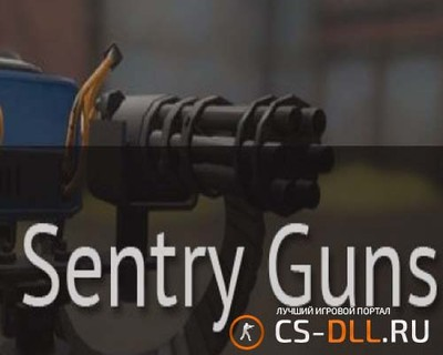 Плагин Sentry Guns для CS 1.6