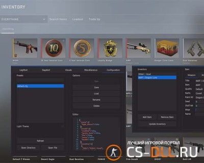 Premium Multi-Cheat «HASH» для CS:GO