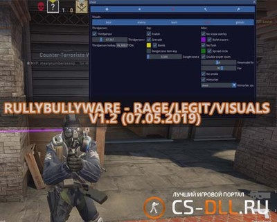 Чит RullyBullyWare - Rage/Legit/Visuals для CS:GO